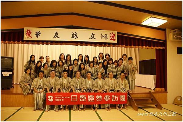 九州DSC00081.JPG