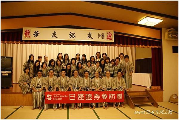 九州DSC00082.JPG
