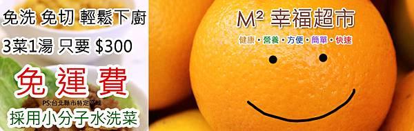 M2_LOGO-2.jpg