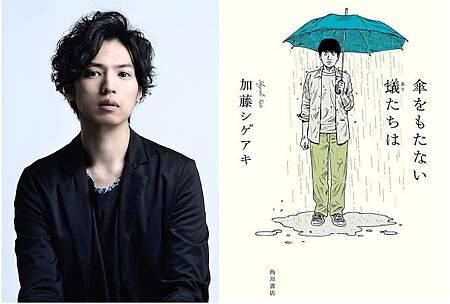 newscheng_yuan_jia_teng_cheng_liang_shou_bu_duan_pian_xiao_shuo_mei_cheng_san_de_lou_yi_men_zhen_ren_hua_6