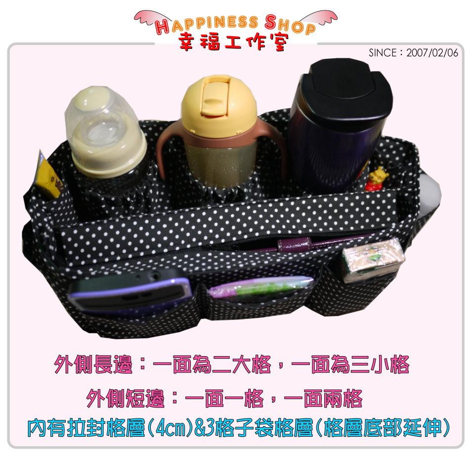 30x12拉封式母子袋