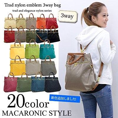 Macaronic Style 3way.jpg
