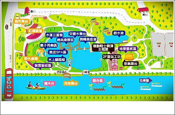 2012 國際童玩節