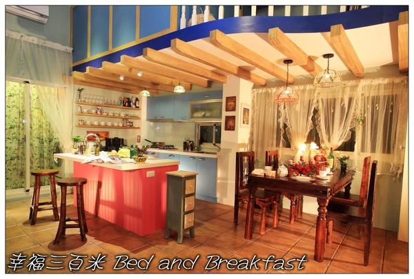 幸福 廚房與用餐區 (4)