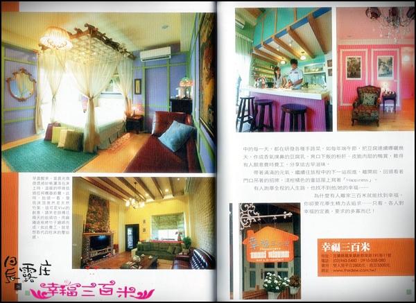 色民宿3.jpg