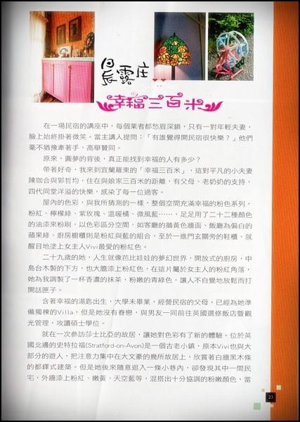 色民宿4.jpg