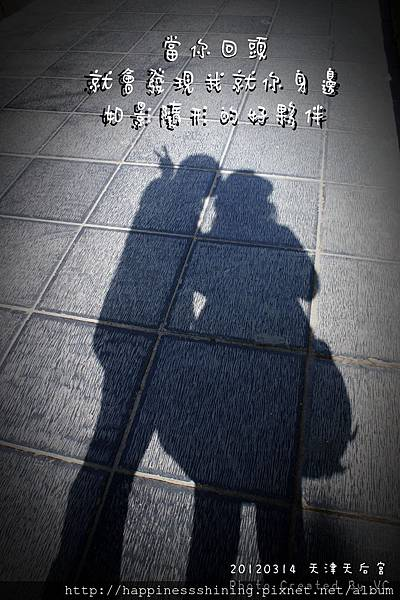20120314-北京行-26