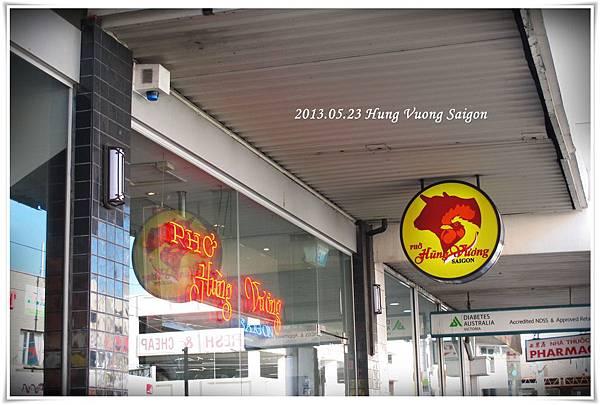 2013.05.23 (5) Hung Vuong Saigon