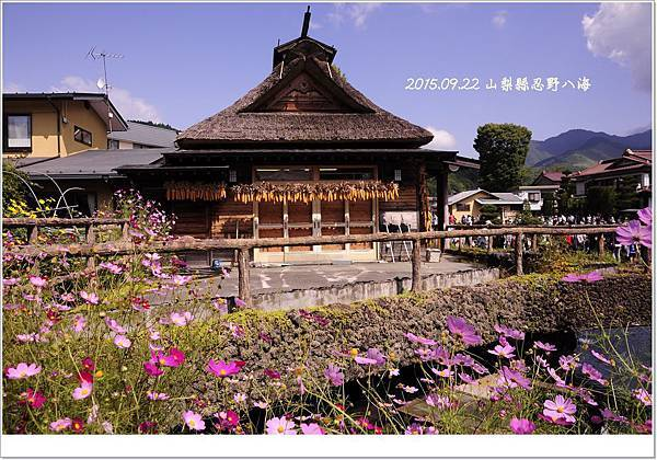 2015.09.22 (7)忍野八海