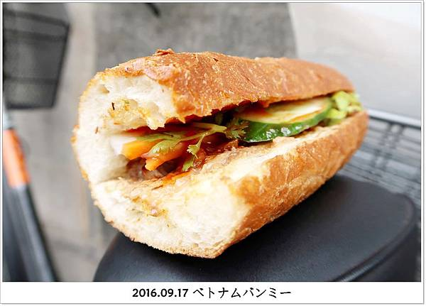2016.09.17 東京大久保越南料理麵包ベトナムバンミー