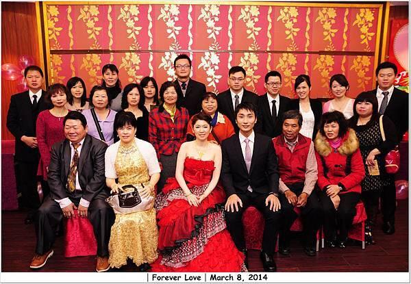 2014.03.08 (3) 姊姊訂婚.JPG