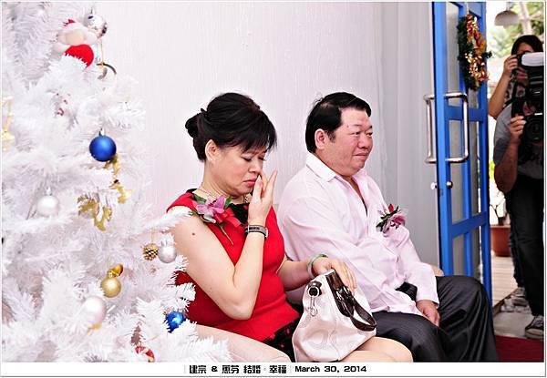 2014.03.30 (5) 台南姊姊結婚 .JPG