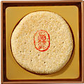 第二層 (6) 訂婚餅-12兩晶露戀曲.png
