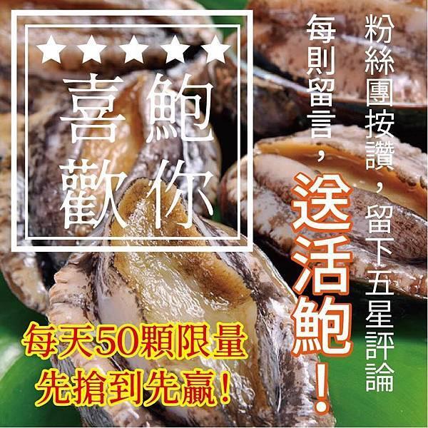 恆八味屋日式鍋物桃園二店