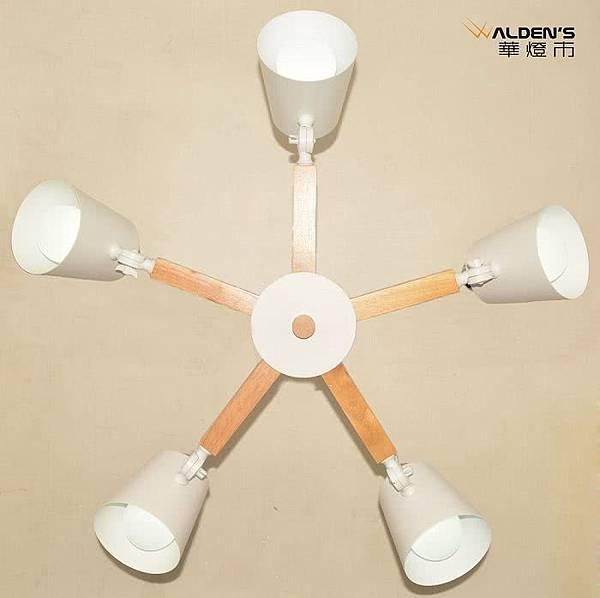 皮諾5燈半吸頂燈 (5).jpg