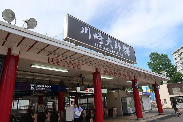 2018.06.19 日本自由行