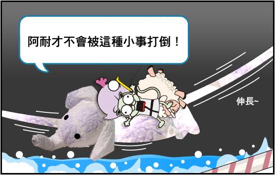 """新兵報到03.jpg"""""""
