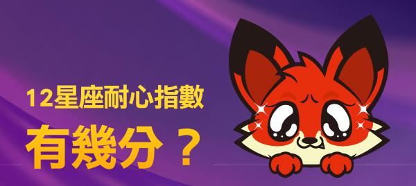 痞神算表頭視覺_new