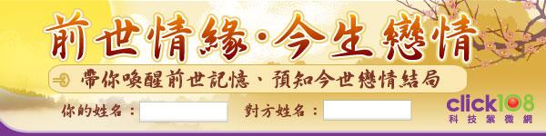0807-banner[1]