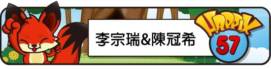 陳冠希00