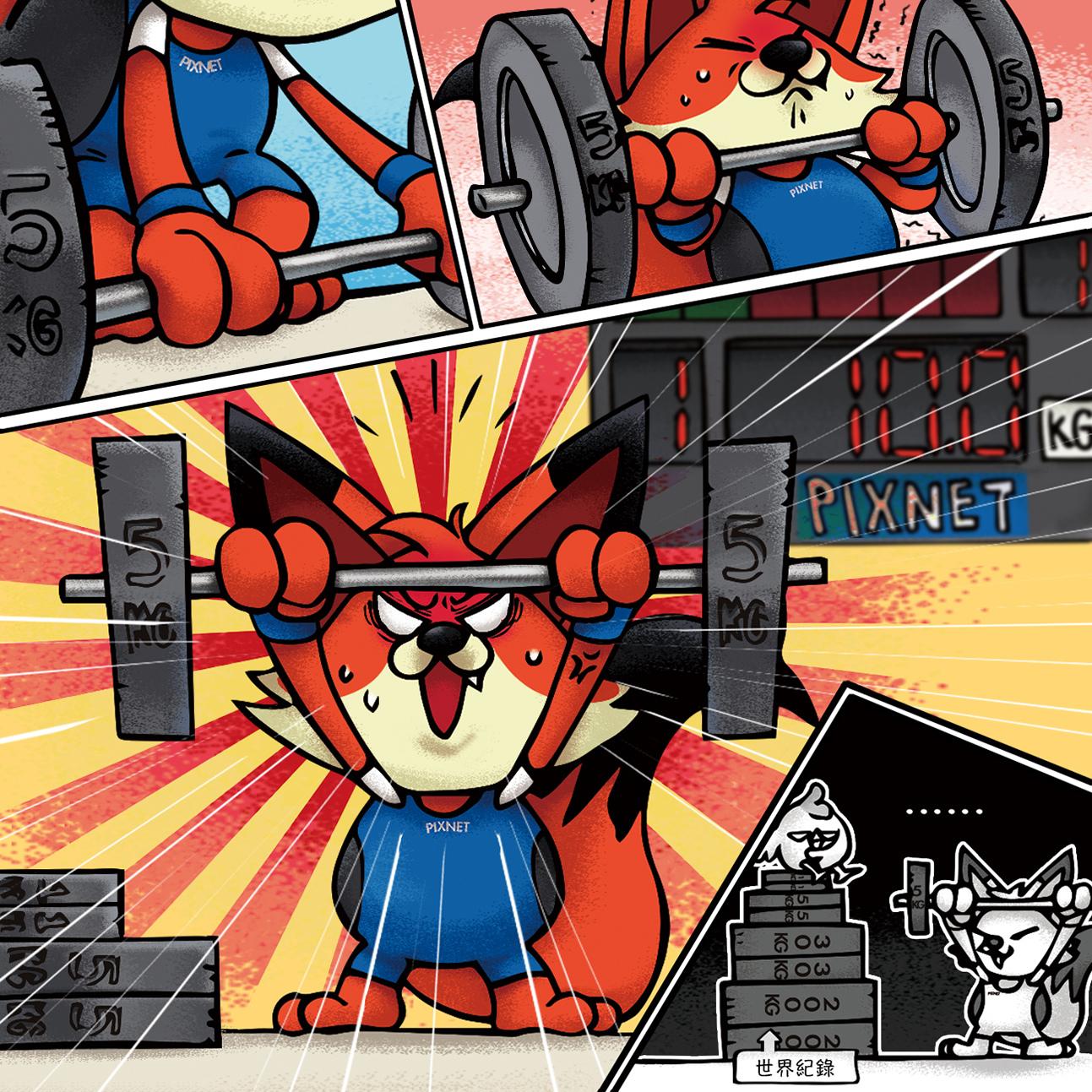 weightlifting01.jpg