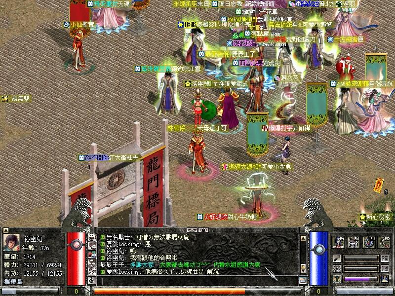 天上碑-2009,12,07,-006.jpg