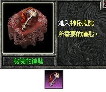 秘院綠key.JPG