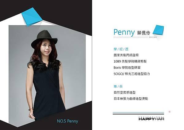 雙和簡介-設計師-Penny