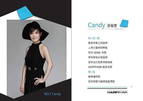 雙和簡介-設計師-Candy
