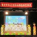 投影氣球佈置舞台
