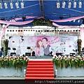婚宴大型舞台