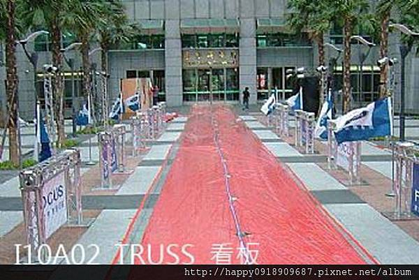TRUSS結構體-展場設計