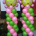 可愛淘氣花氣球柱