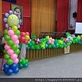 花園風格舞台佈置 氣球柱