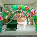 H02A45 花園主題風氣球拱門1