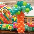 H02B39 造型氣球樹