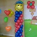 H02B41 國旗色畢業微笑氣球柱