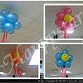 H02F05A 垂吊式微笑氣球花2