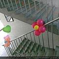 H02F11 樓梯間氣球布置