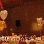 金白愛心氣球