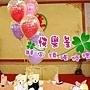 G02H08 兩小無猜熊熊+空 飄球中球組 1.jpg