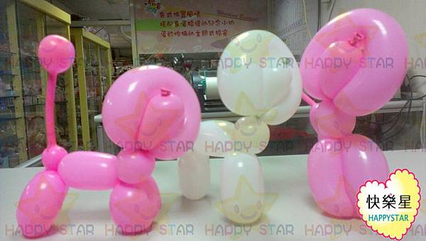 G02H15 造型氣球2.jpg