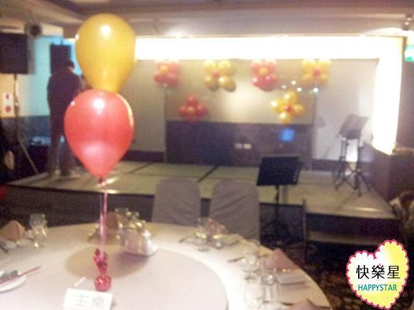 G02H13 金紅空飄氣球.jpg