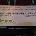 I07A26K 說明看板製作-2.jpg
