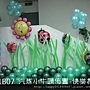 H01B07 汽球小主題佈置-快樂花園 1.jpg