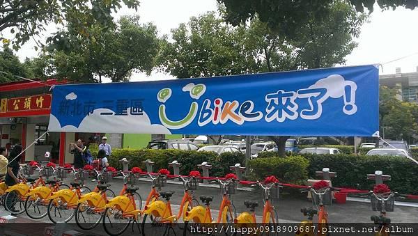 FA209 新北市U bike 剪綵典禮-3.jpg