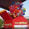 I05A002 天外奇蹟 氣球特效-1.jpg