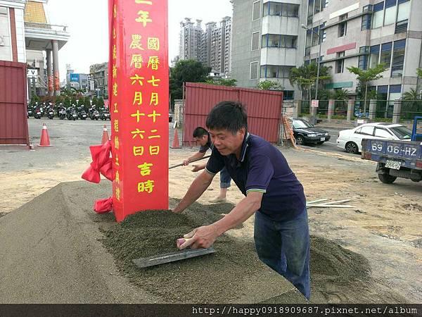 FA2A05 動土沙堆紅龍柱施作-1.jpg