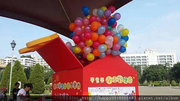 I05A002 天外奇蹟 氣球特效-1