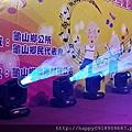 I04A001B 電腦燈安裝-1
